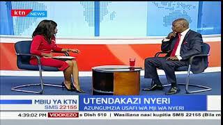 Mbiu ya KTN: Utendakazi Nyeri