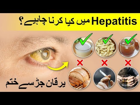 Foods To Eat And Avoid During Hepatitis