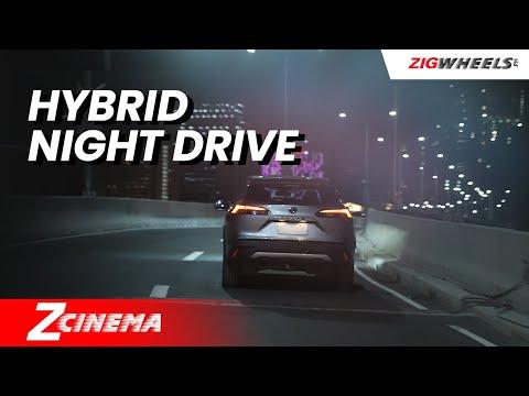 2021 Toyota Corolla Cross | ZCinema