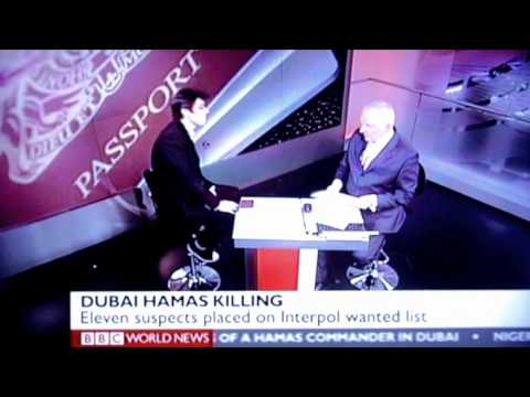 BBC News interview on Hamas assassination in Dubai (18th Feb 2010)