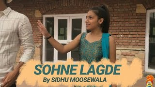 Sohne lagde download free | toMP3 pro