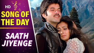 Saath Jiyenge | Anil Kapoor | Poonam Dhillon | Laila | Lata