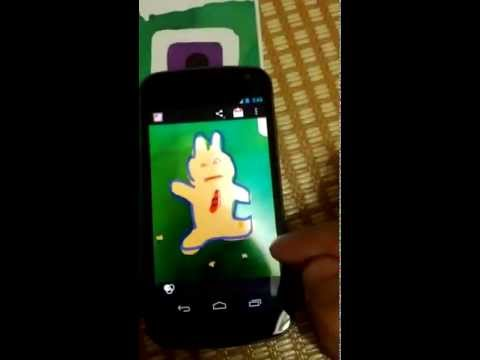 Video of gPaper