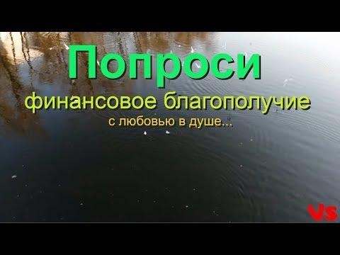 Сильная молитва на деньги Николаю Чудотворцу.