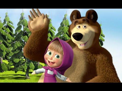Маша и Медведь. Песенка про дружбу.