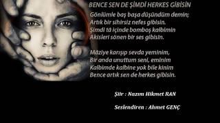 BENCE ARTIK SENDE HERKES GİBİSİN...// ŞİİR // Seslendiren: Ahmet GENÇ