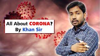 Corona virus | Corona Update ,Covid 19 | Khan G.S | Khan gs reseach centre