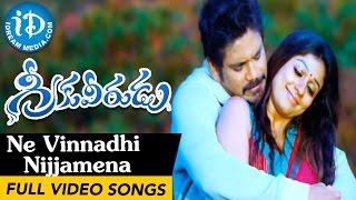 Greeku Veerudu Movie - Ne Vinnadhi Nijjamena Video Song || Nagarjuna || Nayantara || SS Thaman