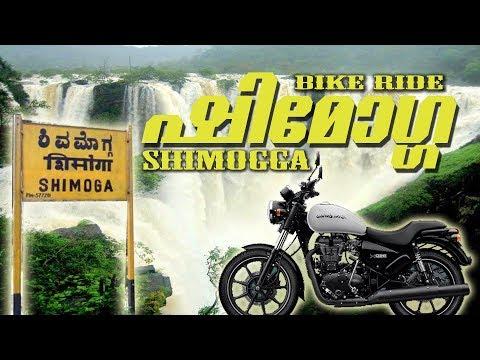 Shimoga Agumbe Bike ride Malayalam Travel Vlog - KOCHI VLOGGER