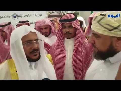 شاهد.. رسالة وزير الشؤون الإسلامية لكبار ضيوف الملك
