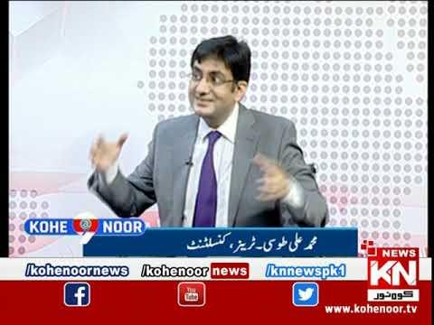 Kohenoor@9 22 April 2020 | Kohenoor News Pakistan
