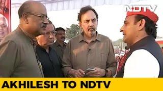Friendship Strongest When Most Generous: Akhilesh Yadav On Congress