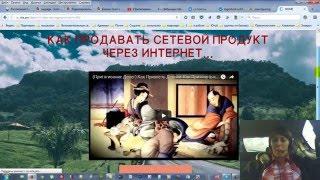Как легко и быстро сделать продающий видео сайт
