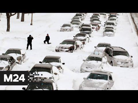Второй самый снежный день за 142 года! Москву накрыл сильнейший снегопад - Москва 24