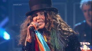 Ксана Сергиенко. Aerosmith— «Crazy».Точь-в-точь. Суперсезон. Фрагмент выпуска от04.12.2016