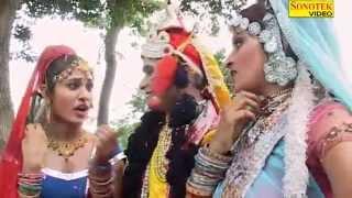 Krishna Bhajan - Rasiya Mene Bulayo | Tere Bhoresea Meri Gadi | Ramdhan Gujar, Neelam Yadav
