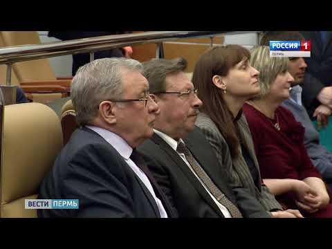 У Семнадцатого арбитражного апелляциционного суда новый председатель