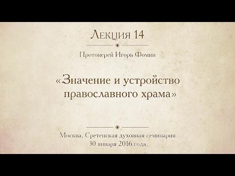 Храм константина и елены псков расписание