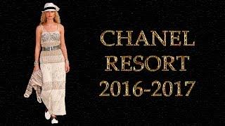 Chanel Resort 2016 - 2017. Новая круизная коллекция Шанель.