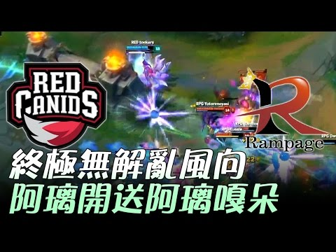 MSI 季中邀請賽入圍賽    (巴西) RED vs RPG (日本)