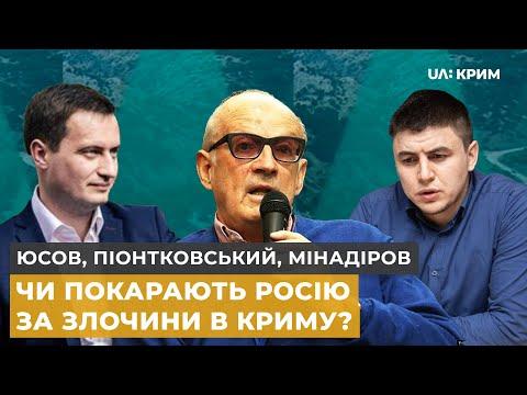 Річниця викрадення Ервіна Ібрагімова | Юсов, Піонтковський, Мінадіров | Тема дня