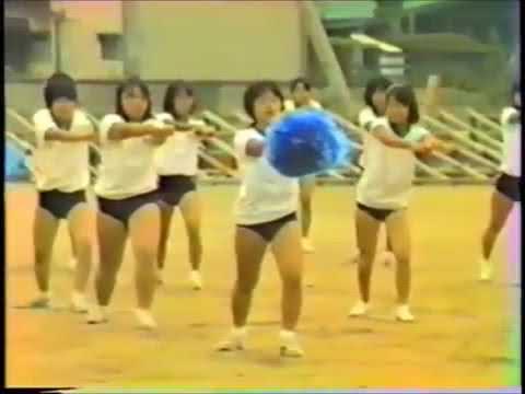 昭和時代の女子高体育