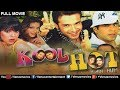 Kool Nahi Hot Hai Hum Full Movie | Hindi Movies Full Movie | Hindi Movies | Bollywood Comedy Movies