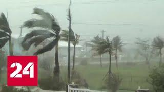 """Власти США призывают граждан спасаться от сильнейшего урагана """"Дориан"""" - Россия 24"""