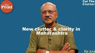 New turn in Maharashtra as President's rule imposed & Pawar 'Principle of Uncertainty' plays out