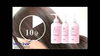 Japan 003 curepro 3 in 1 重組髮絲療程護理 能夠讓受損的頭髮回復強韌及彈性,經常電染後髪質得到保護及改善