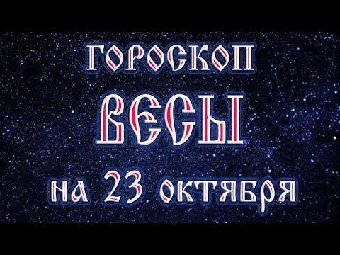 Оракул 2017 гороскоп близнецы