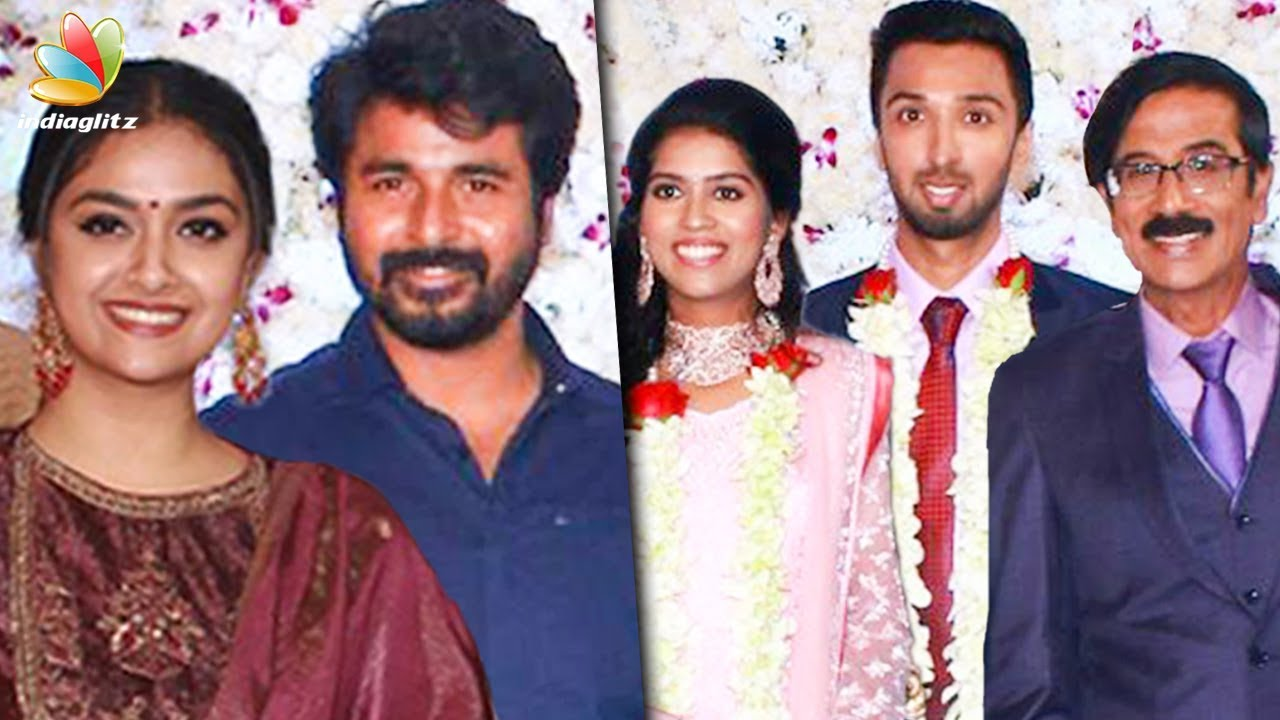 Sivakarthikeyan, Keerthi Suresh & Sathish at Manobala Son Wedding Reception | Marriage Video