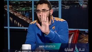 تحميل اغاني ألم الشيخ أحمد الشرقاوي في ضيافة الشيخ أشرف عامر 31-1-2017 MP3