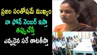 YSRCP MLA Vidadala Rajini Superb Speech At Chilakalurpet Promises To Manifesto | Cinema Politics