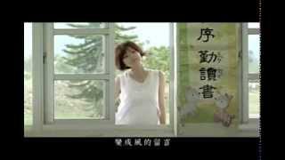 回家的路 Hui Jia De Lu  ( 小庄 · 音乐分享@心情客栈 ) 蔡淳佳唱  · 梁文福词 -( www.1555001.weebly.com)