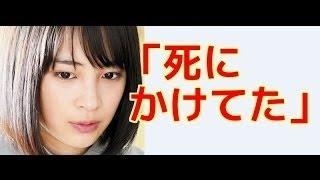 訊いてはいけない話渡辺謙と若村麻由美の芸能界「闇伝説」の全容とは!?