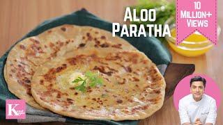Aloo Paratha Recipe   आलू पराठा बनाने का आसान तरीका   Stuffed Potato Paratha   Kunal Kapur Recipes