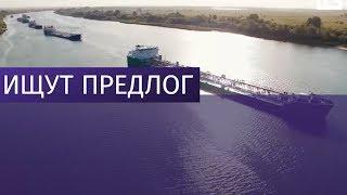 СБУ заявила об отсутствии претензий к морякам «Механика Погодина»
