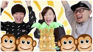 輸家要公開讚美贏家?!► Falling Monkeys Game ∥ Ft. Hidy Jason [Hins Vlog]