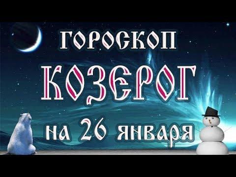 Гороскоп родившегося 7 ноября