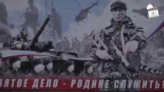 Часть специального назначения ВДВ, Московская область