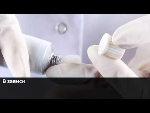Лучшие клиники лечения простатита