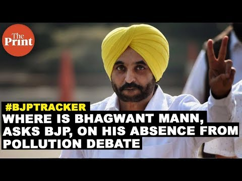 Where is Bhagwant Mann, asks BJP, on his absence from pollution debate in Parliament