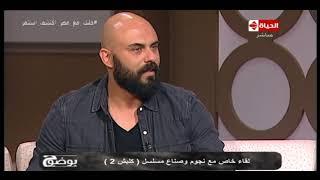 بوضوح - الفنان أحمد صلاح حسني يتحدث عن دوره في مسلسل كلبش 2