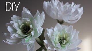 Хризантемы / Как сделать цветы из бумаги / DIY Crepe paper flowers