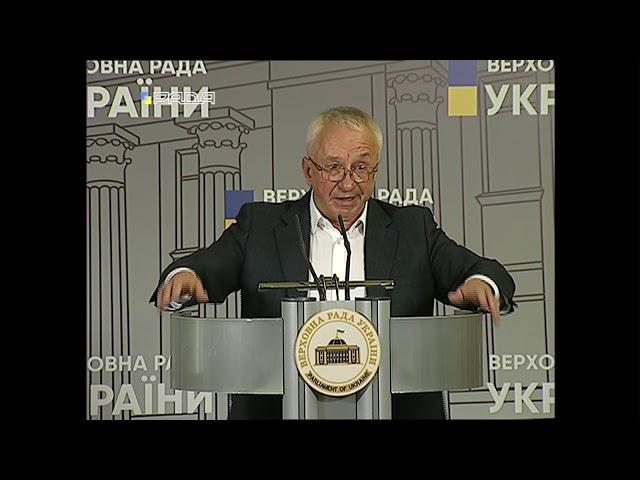 Газ для населення має коштувати не дорожче 4 гривень, – Кучеренко