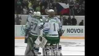 """Суперлига 2007/08. """"Салават Юлаев"""" - """"Ак Барс"""" 5:4"""