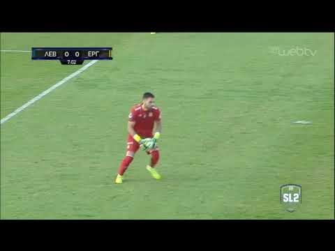Super League 2: ΛΕΒΑΔΕΙΑΚΟΣ – ΕΡΓΟΤΕΛΗΣ | ΑΓΩΝΑΣ | 06/12/2019 | ΕΡΤ
