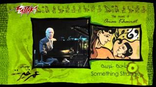 Haga Ghareba - Omar Khairat حاجة غريبة - عمر خيرت تحميل MP3