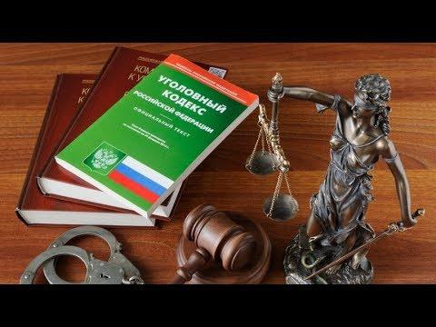 0052 - Судебный штраф по уголовному делу